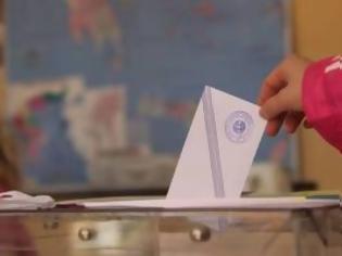 Φωτογραφία για Στα 50 εκατ. ευρώ οι συνολικές δαπάνες του υπουργείου Εσωτερικών για τις εκλογές
