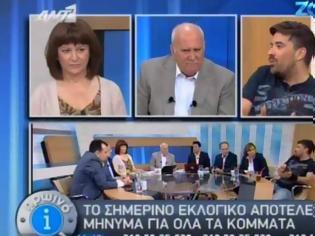 Φωτογραφία για VIDEO: Ο Γιώργος Παπαδάκης μαθαίνει στον αέρα για το θάνατο του φίλου του Κώστα Καρρά