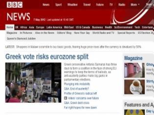 Τι μεταδίδουν τα διεθνή ΜΜΕ για την Ελλάδα...