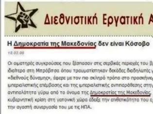 http://images.newsnow.gr/9/91782/i-neolaia-tou-syn-stirizei-ta-skopia-san-makedonia-1-315x236.jpg