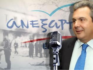 Φωτογραφία για Διαλύονται οι Ανεξάρτητοι Έλληνες; Ο Χαϊκάλης απειλεί με παραίτηση [Twitter]