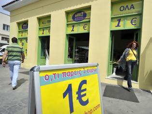 Φωτογραφία για Eurozone crisis: what if … Greece leaves the single currency