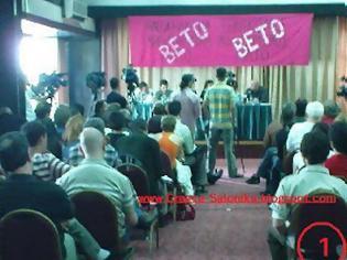 Φωτογραφία για Η νεολαία του Συνασπισμού διαδήλωσε στο κέντρο των Σκοπίων  για το δικαίωμα της ΠΓΔΜ να χρησιμοποιεί την ονομασία Μακεδονία(!)