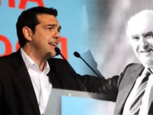 Φωτογραφία για Ο Τσιπρας και ο Σύριζα του 2012 . Ο Ανδρέας και το ΠαΣοΚ του 74